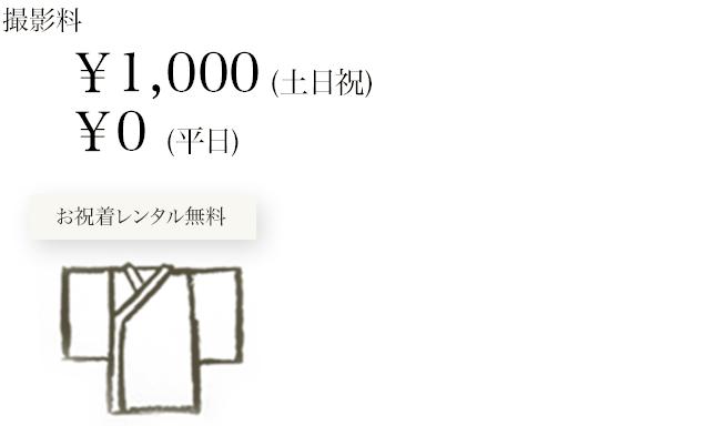 baby_price01
