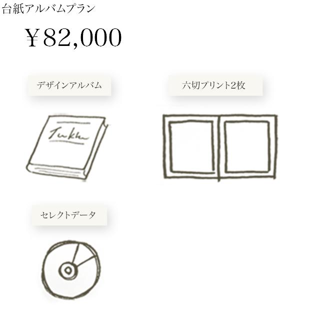 20th_plan03