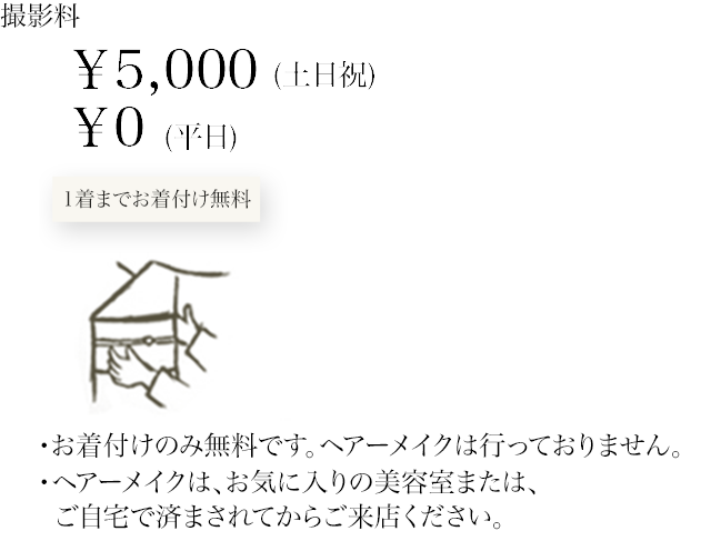 20th_price01