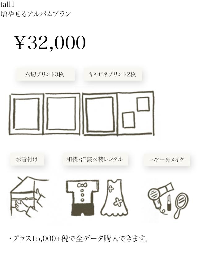 753_plan01