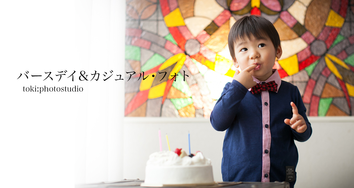 birthday_title