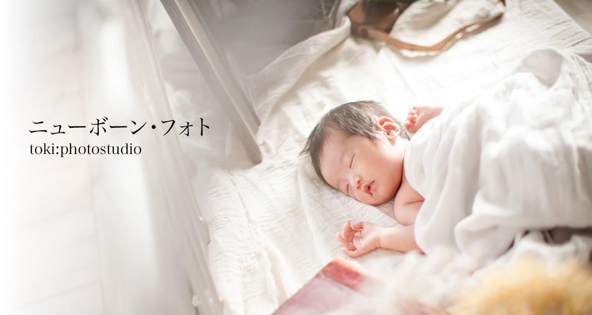 new_born_title