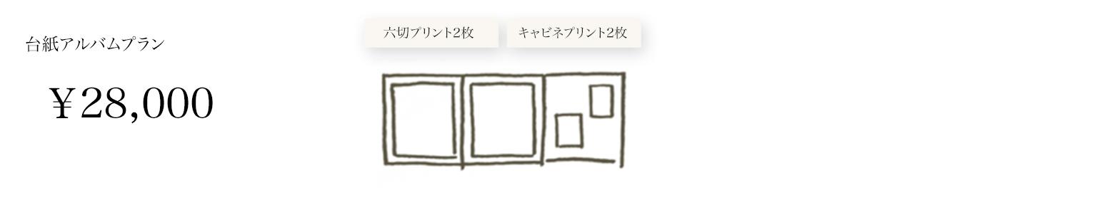 school_plan01